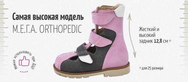 605fe63ee Тотальная распродажа одежды и обуви · Самая высокая модель ...