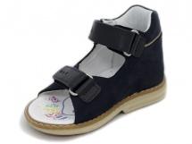 b7ce34472 Ортопедическая обувь для детей «Медвежонок» - продажа по доступным ...