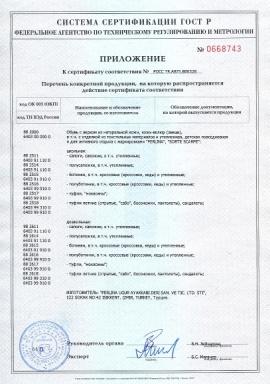 Обувь россия каталог